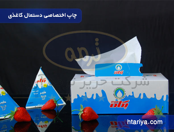 دستمال کاغذی تبلیغاتی